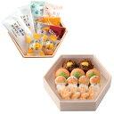里の秋 + いろいろ4種 【みのりセット】 / 和菓子のようなかまぼこ 蒲鉾 笹蒲鉾 仙台 笹かまぼこ ささかま 東北 名…