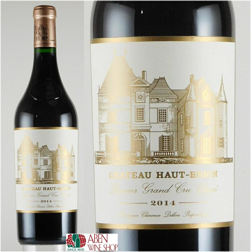シャトー・オーブリオン [2015]年(750ml)【赤ワイン】【フルボディ】