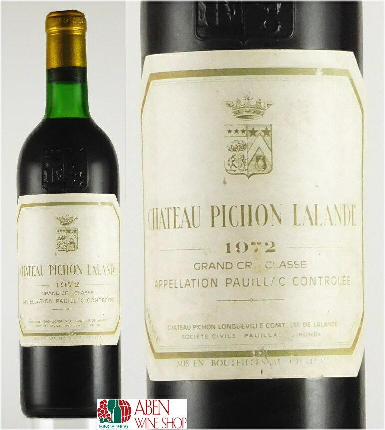 シャトー ピション・ロングヴィル・コンテス・ド・ラランド [1972]年(750ml)【赤ワイン】