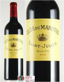 クロ・デュ・マルキ [2015]年(750ml)≪第2級レオヴィル ラス カーズが所有している専用の区画のブドウから造られます≫