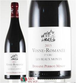 ドメーヌ ペロ ミノ ヴォーヌ・ロマネ 1er レ・ボーモン [2015]年 750ml【正規品】【赤ワイン】【フルボディ】
