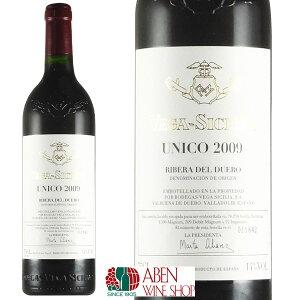 ヴェガ・シシリア・ウニコ [2009]年(750ml)【スペイン/赤】【赤ワイン】【正規品】