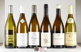 【送料無料】ブルゴーニュ白ワイン6本6種類[ワインセット]PART-208 750ml【白ワイン】【辛口】【ブルゴーニュ】【フランス】