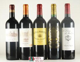 ボルドー第2級セカンド 5本セット750ml 【赤ワイン】【フルボディ】【ボルドー】【フランス】【ワインセット】