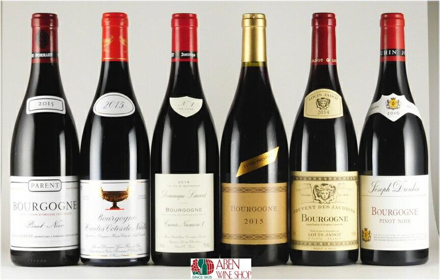 ブルゴーニュ赤ワイン6本6種類[ワインセット]PART-202【赤ワイン】【ミディアムボディ】