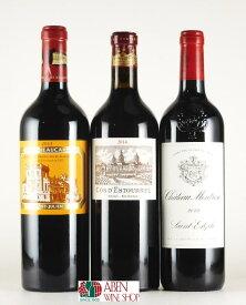 ボルドー第2級 スーパーセカンドワイン 3本セット(750ml)