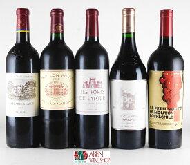 5大シャトー セカンド 750ml・5本セット   フランス・ボルドー【送料無料】 【赤ワイン】【フルボディ】