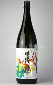 【日本酒】 天明 冬めく生セメ SEMEBLEND R1BY新酒 1.8L(要冷蔵)