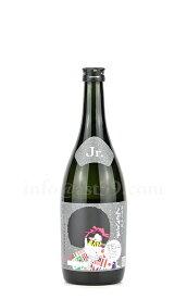【日本酒】 くどき上手Jr. 山田穂44 純米大吟醸 2021 720ml