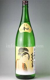 【日本酒】 くどき上手 辛口純吟 生詰 1.8L