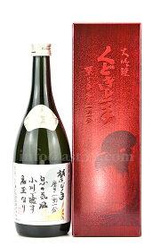 【日本酒】 くどき上手 禁じ手11% 赤箱 大吟醸 720ml(要冷蔵)