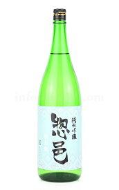 【日本酒】 惣邑 酒未来 純米吟醸 1.8L