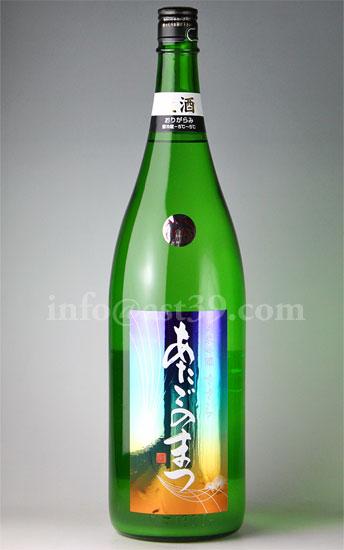 【日本酒】 あたごのまつ 純米吟醸 ささらおりがらみ生酒 H30BY新酒 1.8L(要冷蔵)
