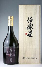 【日本酒】 伯楽星 東条秋津山田錦 純米大吟醸 720ml