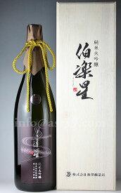 【日本酒】 伯楽星 東条秋津山田錦 純米大吟醸 1.8L