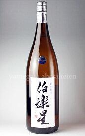 【日本酒】 伯楽星 特別純米 1.8L ★宮城県の超人気銘柄!
