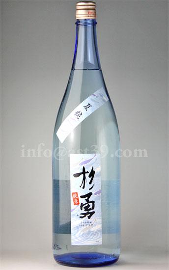 【日本酒】 杉勇 夏純 出羽の里 1.8L