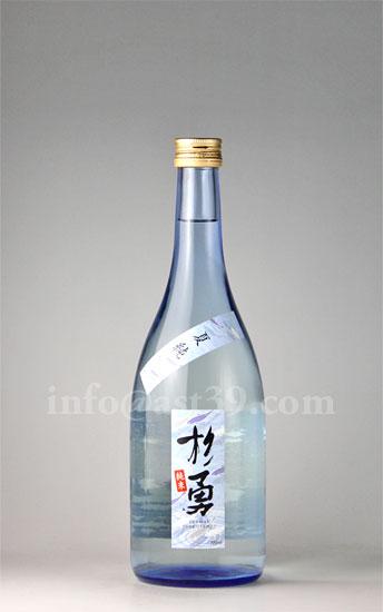 【日本酒】 杉勇 夏純 出羽の里 720ml