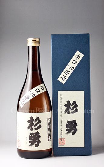 【日本酒】 杉勇 辛口+10 特別純米原酒 720ml