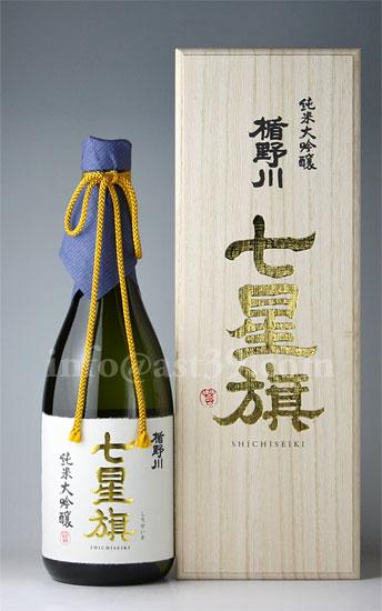 【日本酒】 楯野川 七星旗 純米大吟醸 720ml