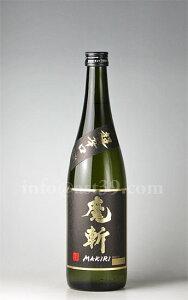 【日本酒】 初孫 黒魔斬 純米大吟醸 超辛口 720ml