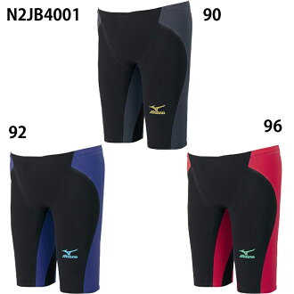 Half spats GX SONIC D Mizuno swimsuit /mizuno/ swimming race swimsuit / racing /FINA/GX series (N2JB4001)