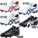 【アシックス】 スピードシャイン 野球スパイク/ポイントスパイク/ASICS/spike/アシックススパイク (SFP100)