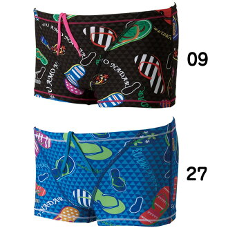 Short spats MIZUNO/EXERSUITS Mizuno swimsuit / swimwear junior Mizuno swimwear (N2JB4464)