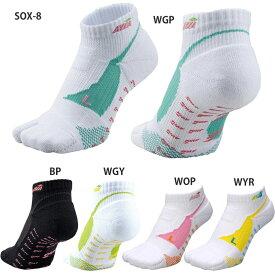 ネコポス選択可 【アヴィア】 足袋型フィットネスソックス エアロ/ズンバ/ダンス/エクササイズ/靴下/レディース/AVIA (SOX8)