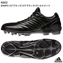 【アディダス】 adiPURE ポイント 2 low 樹脂底スパイク/野球スパイク アディダス/シューズ アディダス/adidas (AZ652…
