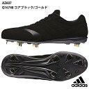 【アディダス】adiPURE Professional 2 low 樹脂底スパイク/野球スパイク アディダス/シューズ アディダス/adidas(AZ607) Q16748 コアブラック/コアブラック