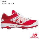 【ニューバランス】ニューバランス ポイントスパイク ローカット 野球スパイク/new balance/スパイク ニューバランス (PL4040) R3 レッド×...