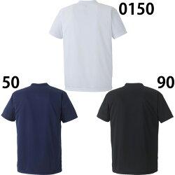 ダイレクトメール便選択可【アシックス】Tシャツ半袖/トレーニングウェア/Tシャツアシックス/スポーツウェア/asics(XA101N)