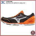 【ミズノ】 ウェーブクルーズ 11 ランニングマラソンシューズ (U1GD1660) 05 ブラック×ホワイト×オレンジ