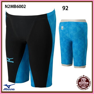 GX-SONIC 3 MR men's jammers return cannot be exchanged / racing the swimsuit / swimming swimsuit / swimwear mizuno (N2MB6002)