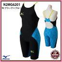 【ミズノ】 GX-SONIC 3 ST レディースハーフスーツ 返品・交換不可/レーシング水着/競泳水着/水着 アリーナ/arena (N2MG6201) 92 ブラック×ブルー