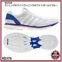 【アディダス】 adizero Japan boost 3 アディゼロ/ジャパン/ランニングシューズ アディダス/adidas (KDJ76) AQ2428 ラ...