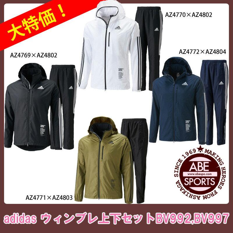 【アディダス】M 24/7 ウインドパーカージャケット&パンツ メンズ/スポーツウェア/ウィンドブレーカー/adidas/上下セット (BV992 BV997)