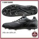 【ミズノ】 アクセルブレフト 野球スパイク/ミズノ シューズ/mizuno (11GM156000) ブラック×ブラック
