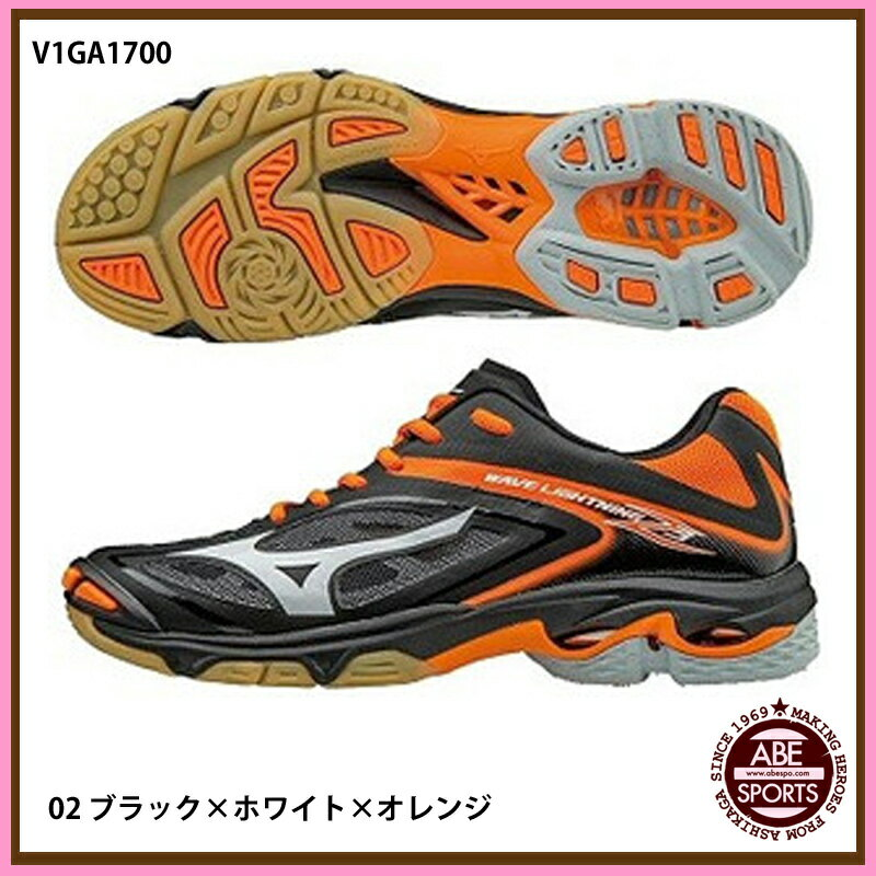【ミズノ】ウエーブライトニング Z3  バレーシューズ ミズノ/バレーボール/スポーツ/MIZUNO (V1GA1700) 02 ブラック×ホワイト×オレンジ