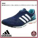 【アディダス】 adiZERO japan BOOST 3 ランニングシューズ アディゼロ/adidas (KEK81) BB1699 ミステリーブルーS17/...