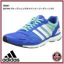 【アディダス】 adiZERO japan BOOST 3 ランニングシューズ アディゼロ/adidas (KEK81) BA7949 ブルー/ランニングホワイ...