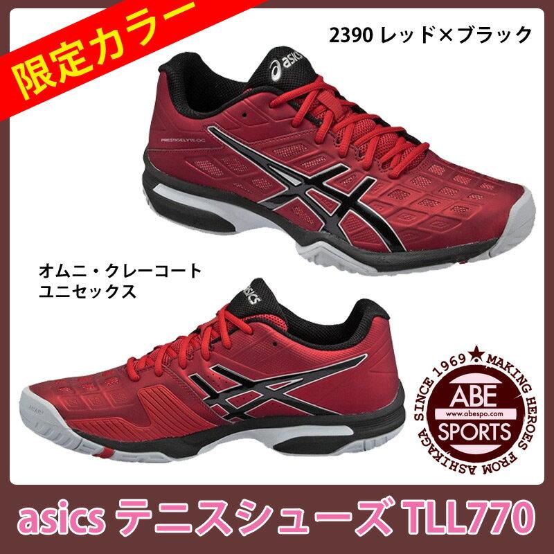 【アシックス】限定カラー PRESTIGELYTE OC プレステージライト テニスシューズ/オムニコート・クレーコート用//asics (TLL770) 2390 レッド×ブラック