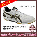 【アシックス】ローテジャパンライトバレーボールシューズ/asics(TVR490)0123ホワイト×トゥルーレッド