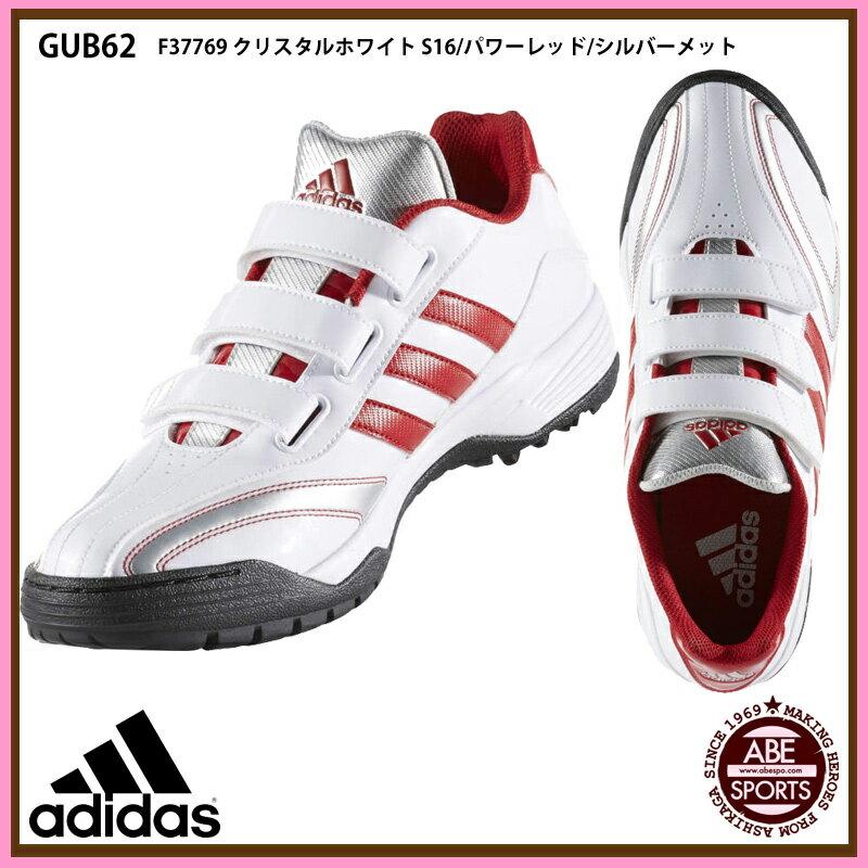 【アディダス】アディピュア トレーナー adiPURE TR/野球トレーニングシューズ/BASEBALL adidas(GUB62) F37769 クリスタルホワイト S16/パワーレッド/シルバーメット