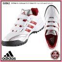 【アディダス】アディピュア トレーナー adiPURE TR/野球トレーニングシューズ/BASEBALL adidas(GUB62) F37769 クリス…