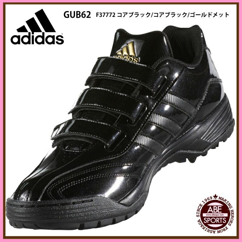 【アディダス】アディピュア トレーナー adiPURE TR/野球トレーニングシューズ/BASEBALL adidas(GUB62) F37772 コアブラック/コアブラック/ゴールドメット