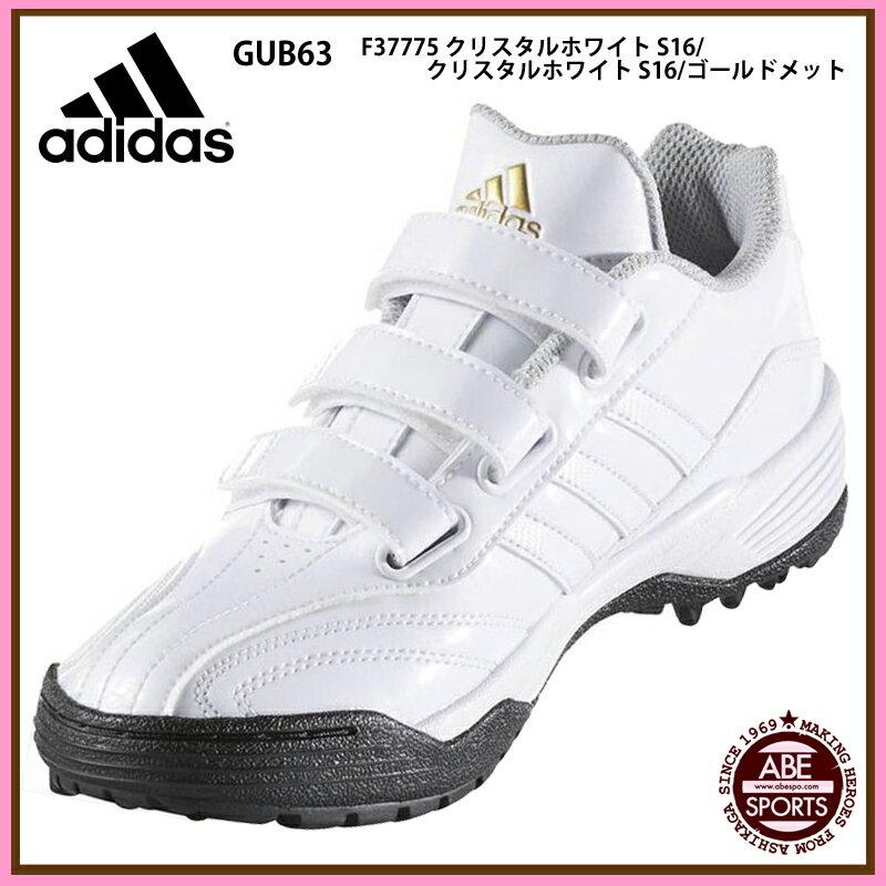 【アディダス】アディピュア トレーナー キッズ ジュニア/adiPURE TR K/野球トレーニングシューズ/BASEBALL adidas(GUB63) F37775 クリスタルホワイト S16/クリスタルホワイト S16/ゴールドメット