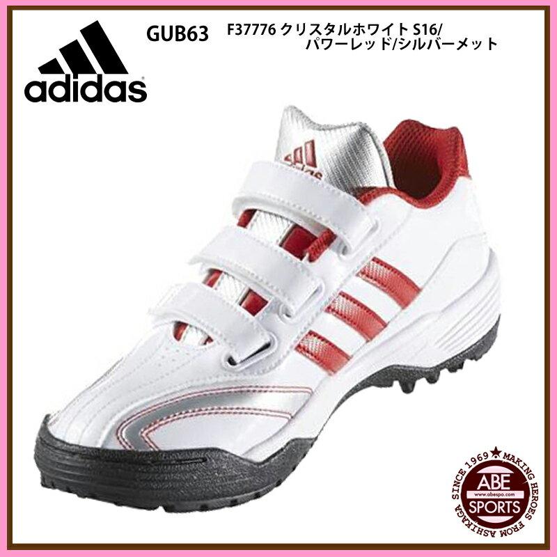 【アディダス】アディピュア トレーナー キッズ ジュニア/adiPURE TR K/野球トレーニングシューズ/BASEBALL adidas(GUB63) F37776 クリスタルホワイト S16/パワーレッド/シルバーメット