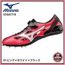 【ミズノ】 ジオスプリント 3 スパイク ミズノ/GEO SPRINT/陸上 スパイク/mizuno (U1GA1710) 01 ピンク×ホワイト×ブラック